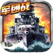 战舰警戒海战官方下载v1.0.2