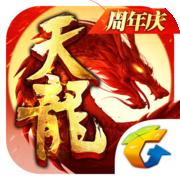 天龙八部挑战星掌门版本下载v1.30.2