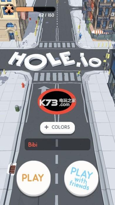 Hole.io v1.11.0 中文版下载 截图