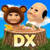一起找迷你大叔DX中文版下载v1.1