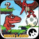 恐龙大陆冒险 v0.8 游戏下载