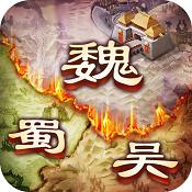 权谋者九游版下载v2.0.1