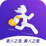 救急贷app下载v1.0