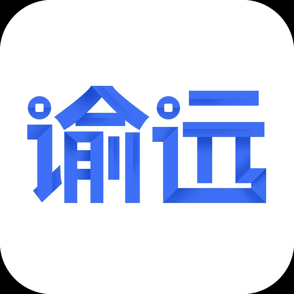 谕远金融贷app下载v1.0