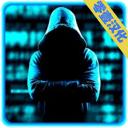 黑客帝国游戏下载v1.1