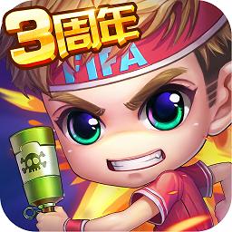 弹射王 v3.3.5 果盘版下载