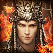 三国霸王战记乱世的系谱手游下载v1.0.0