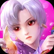 择仙纪OL梦幻修仙手游下载v1.0