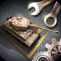 坦克机械师模拟器游戏下载v1.4