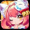萌幻修仙记最新版下载v1.0.444