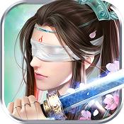 万道武神折扣版下载v3.0