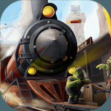 火车塔防 v0.270 游戏下载
