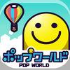 迷你世界之旅中文版下载v1.2.0