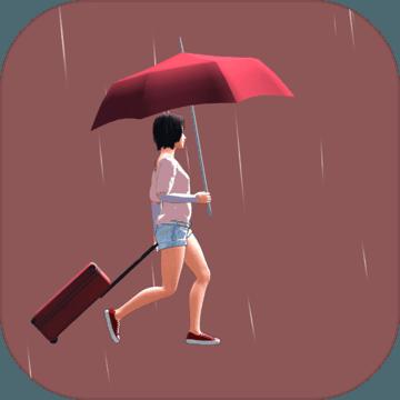 燕男的城市生活游戏下载预约v1.0