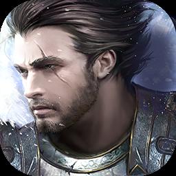 最后的骑士果盘版下载v2.1