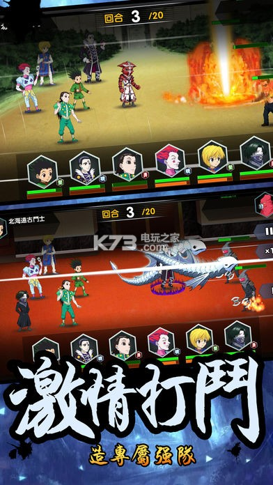 命运之眼 v1.0 游戏下载 截图