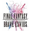 最终幻想勇者启示录 v1.0 手游预约