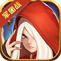 勇者荣耀 v2.0.0 新服下载