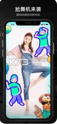 抖阴app v11.2.0 手机版下载 截图