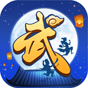 武林外传手游ios无限元宝版下载v1.32.15