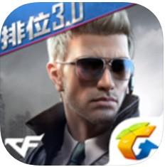 cf手游战争风云版本 v1.0.90.350 下载