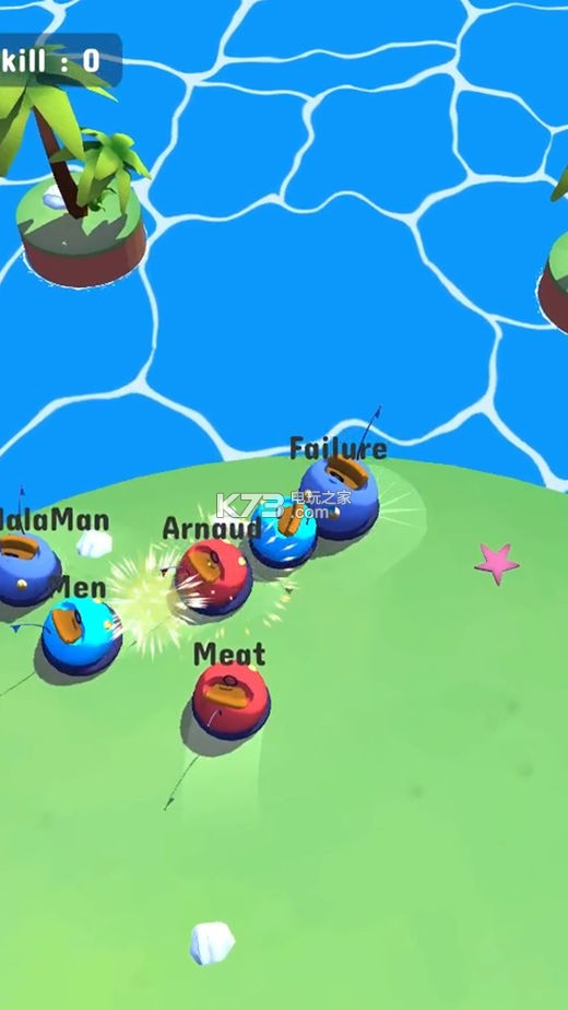 Bumper.io v1.4 游戏下载 截图