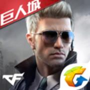 穿越火线重返巨人城 v1.0.75.311 版本下载