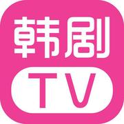 韩剧TV安卓版下载v3.9