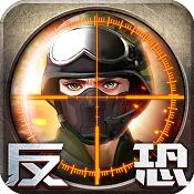 正义枪战下载v15.2.0