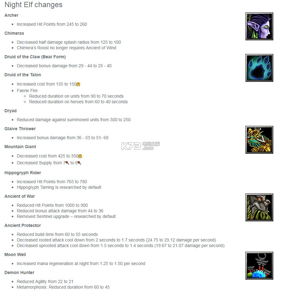 魔兽争霸3 v1.30 最新版下载【补丁】 截图