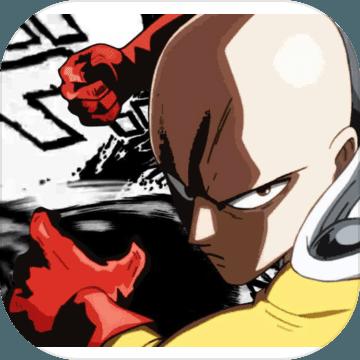 一拳超人最强之男 v1.2.0 安卓正版下载