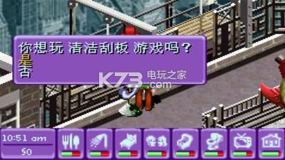 模拟人生上流社会 v2.2.0 游戏下载 截图