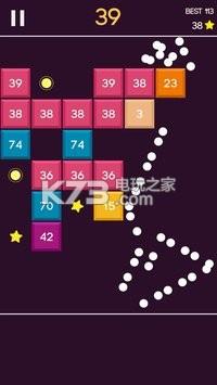 Brick Blast Ball v5.8 下载 截图