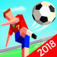 足球英雄2018游戏下载v1.3.1