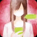 我的女友游戏下载v1.0.13