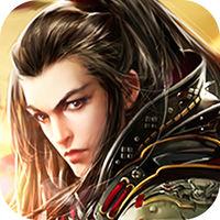 孤王之战游戏下载