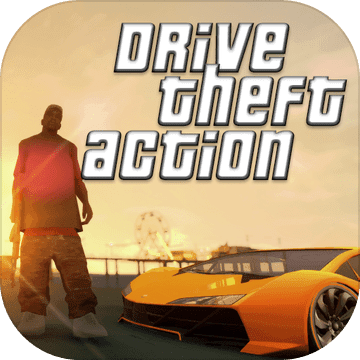 Drive Theft Action官方下载v1.0