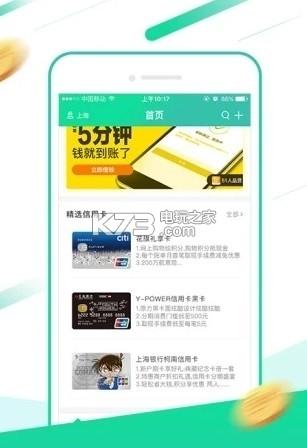 星逸花 v1.0.0.1 app下载 截图