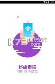 融小鹿 v1.0.3 app下载 截图