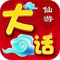大话仙游BT v1.0.1 变态版下载