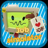 模拟工作游戏下载v1.1