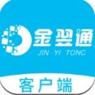 金翌通app官方下载v1.0.3