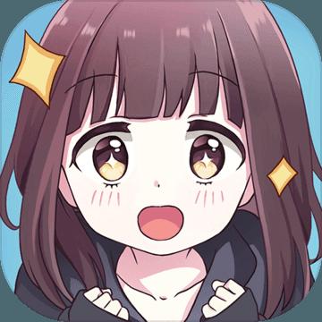 表情包少女游戏预约v1.0