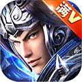 赵子龙传奇充值返利版下载v2.23.5