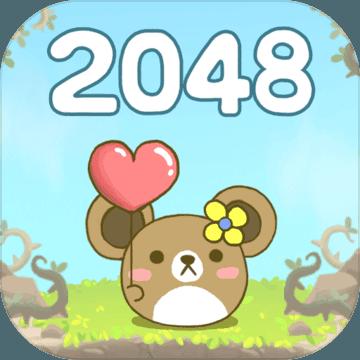2048仓鼠世界游戏下载