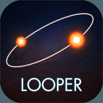Looper the magical Ball下载