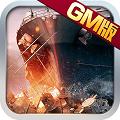 红海战舰无限金币版下载