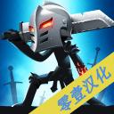 影子战士传说汉化版下载