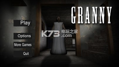 逃离外婆家 v1.7 游戏下载 截图