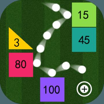 球球的迷宫 v1.2.5 游戏下载